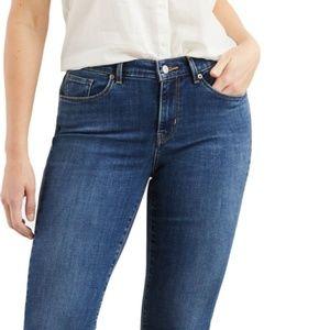Levis 515 Nouveau Boot Cut Jeans, Vintage but New!